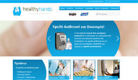 Website for Healthy Hands Hygiene & Skin Care in Athens