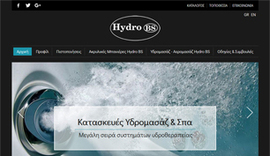 Responsive website for Hydro BS in Ioannina