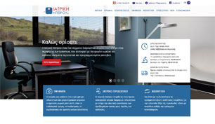 Responsive website for Iatriki Ipirou S.A in Ioannina