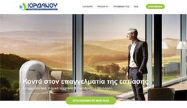 Responsive website for Iordanou Clean company in Mitilini