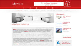 Design and development of Mattress Portal