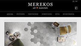 Website for Merekos art + materials in Ioannina, Epirus
