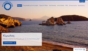 Web application for My Kimolos Car in Kimolos, Cyclades.