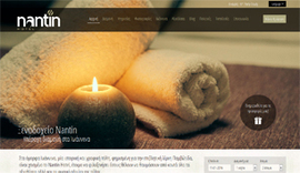 Responsive website for Nantin Hotel in Ioannina, Epirus