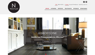 Responsive website for Nastos AEBE in Ioannina