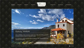 Website for Nefeles Guesthouse in Arachova, Parnassos
