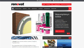 Website for Renovat Building Materials company in Athens