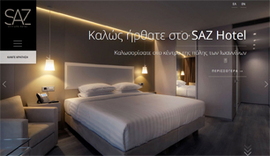 Responsive website for SAZ City Life Hotel in Ioannina