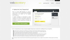 Web Secretary, a web application providing secretarial services