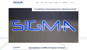 Responsive website for SIGMA Strategy Consultants in Ioannina