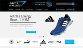 Eshop for Siontis Athletics in Ioannina, Epirus