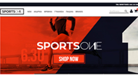 Eshop for Sports1.gr, Sports Shoes and Clothing in Arta