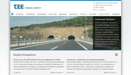 Website for Technical Chamber of Greece - Epirus Department
