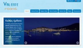 Website for Valente Rooms in Perlia, Poros