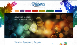 Website for Veneto Print in Ioannina, Epirus