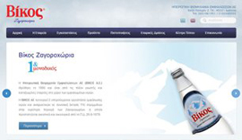 Website for Vikos Zagorochoria company - Natural Mineral Water