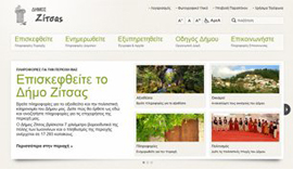 Official website of Municipality of Zitsa