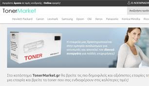 22a236dd0a93 TonerMarket.gr Eshop