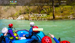 Responsive website for Zagori Outdoor Activities in Kipi, Ioannina